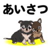 Greeting only Sticker2 – LINE stickers   LINE STORE