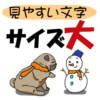 Large size characters Winter – LINE stickers | LINE STORE