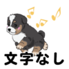 There is no character reaction dog – LINE stickers | LINE STORE